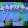 2月2日のテレ玉「アニメ40's(第70回)」感想(プロゴルファー猿&忍者ハットリくん)