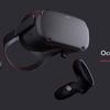VR界を震撼させたOculus Questまとめのまとめ