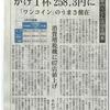 埼玉県に告ぐ【号外】香川のうどん事情。