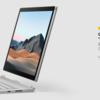 新型Surface Book 3が発表!Ice Lake搭載で、Turing GeForceやQuadro RTXも搭載可能の超ハイエンド仕様も 15型も登場