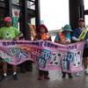 20日:平和行進がわが町を通過