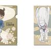 【グッズ】名探偵コナン 和紙クリアファイル (コナン/キッド) 2017年4月頃発売予定
