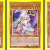 【シングル販売開始!】絵違い等のレアリティ・コレクション プレミアム・ゴールド・エディションが販売開始中!