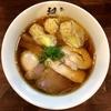 【今週のラーメン3376】 麺や 維新 (東京・目黒) 特醤油らぁ麺 ~界隈随一の上品清湯!目黒で迷ったらここ!