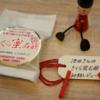 池田さんのさくら蜜石鹸の初期レビュー