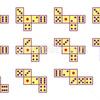 天下一プログラマーコンテスト2015予選A  A - 展開図プログラマーコンテスト