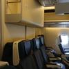 壁にぴったりついた座席で香港へ。NH809(成田→香港)エコノミークラス搭乗記
