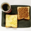 激安食パンで【悪魔トースト】と【納豆トースト】を楽しむ