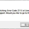 ZWIFTがアップデートできなくなったので…