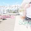札幌SOPHIA