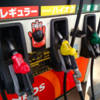 ガソリン価格が150円台に