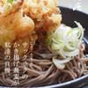 そば録 -品川駅改札内-