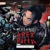 NIJISANJI APEX Party with DETONATOR(2021年6月18日) チーム情報まとめ #にじPEX