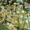 ハンザ市場の バッチャン焼き売り場