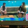 ミスコン応援ありがとうございました👑【浅田春奈】