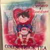 名探偵コナンとコラボ!カレルチャペックのトリック紅茶