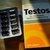 ぼくのパワーの源は(テストステロン)って、ただの老化予防でしょ!
