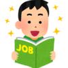 仕事における得意なことの見つけ方と適性について。
