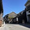 岡山生まれ、岡山育ちの岡山人がよく使う岡山弁をまとめてみた