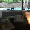 だいすきな温泉と、だいすきな絵本とお茶の会の下見へ