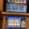 ドラクエ6カジノ攻略法