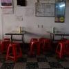HOATEA流【毎日楽しむ台湾茶教室】3月25日(日)開催