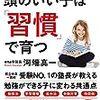 塾【ena】のコマーシャル。菊川怜さんで説得力あり