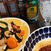 ダイエット~112日目~と、「チキンと夏野菜のオーブン焼き」