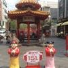 神戸(中心街・山側)の観光地ガイド