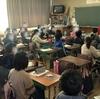 小学校でオンライン講座を開かせていただきました!