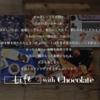 Minimal「Life with Chocolate」(2016)