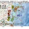 2017年09月12日 05時05分 茨城県沖でM3.0の地震