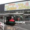 岡山 湯郷温泉てつどう模型館&レトロおもちゃ館 は見どころ満載。幼児無料で嬉しい。