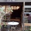 沖縄製粉が経営するボールドーナツパーク『通称BDP』念願の実食!&感想