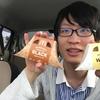 【マック】三角チョコパイの食べ比べ