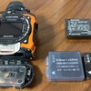 Amazonからアクションカメラのバッテリーが届きました!