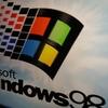 小6息子くんWindows98をインストールするためにFreeDOSからいじって成功