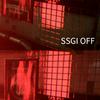 UE4 SSGI スクリーンスペースグローバルイルミネーションについて