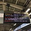 大垣、養老で初猛暑日を過ごす