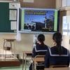 【行事報告】令和2年度-第3学期始業式