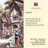 懐かしい音源、ベイヌム指揮のモーツァルト「クラリネット協奏曲」