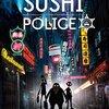 『SUSHI POLICE』