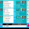 【剣盾S13シングル最終894位】フェロ軸サイクル