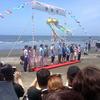 藤沢市の海水浴場で海開き