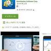 XMのMT4スマホアプリのダウンロードとログイン方法。