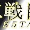 疾走、荒野の向こう/9 カードゲーム小説WカードFu