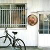 自転車とウォークマン