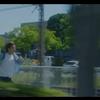 【ワンシーン批評】『ちはやふる 結び』:青春映画ではなぜ「走る」シーンが登場するのか?(ネタバレなし)