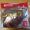 ショコラ7(ヤマザキ)食べてみた。