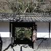 【浅間温泉・枇杷の湯】松本駅からバスで浅間温泉の日帰り温泉「枇杷の湯」に行ってきました。~松本旅行体験記~